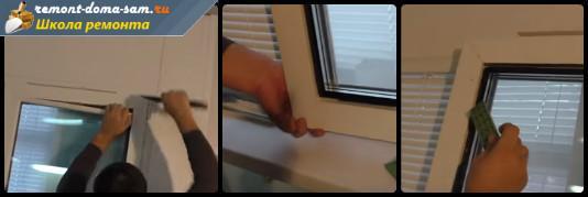 Расклинить окно своими руками