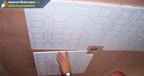 Плитка на потолок кухни