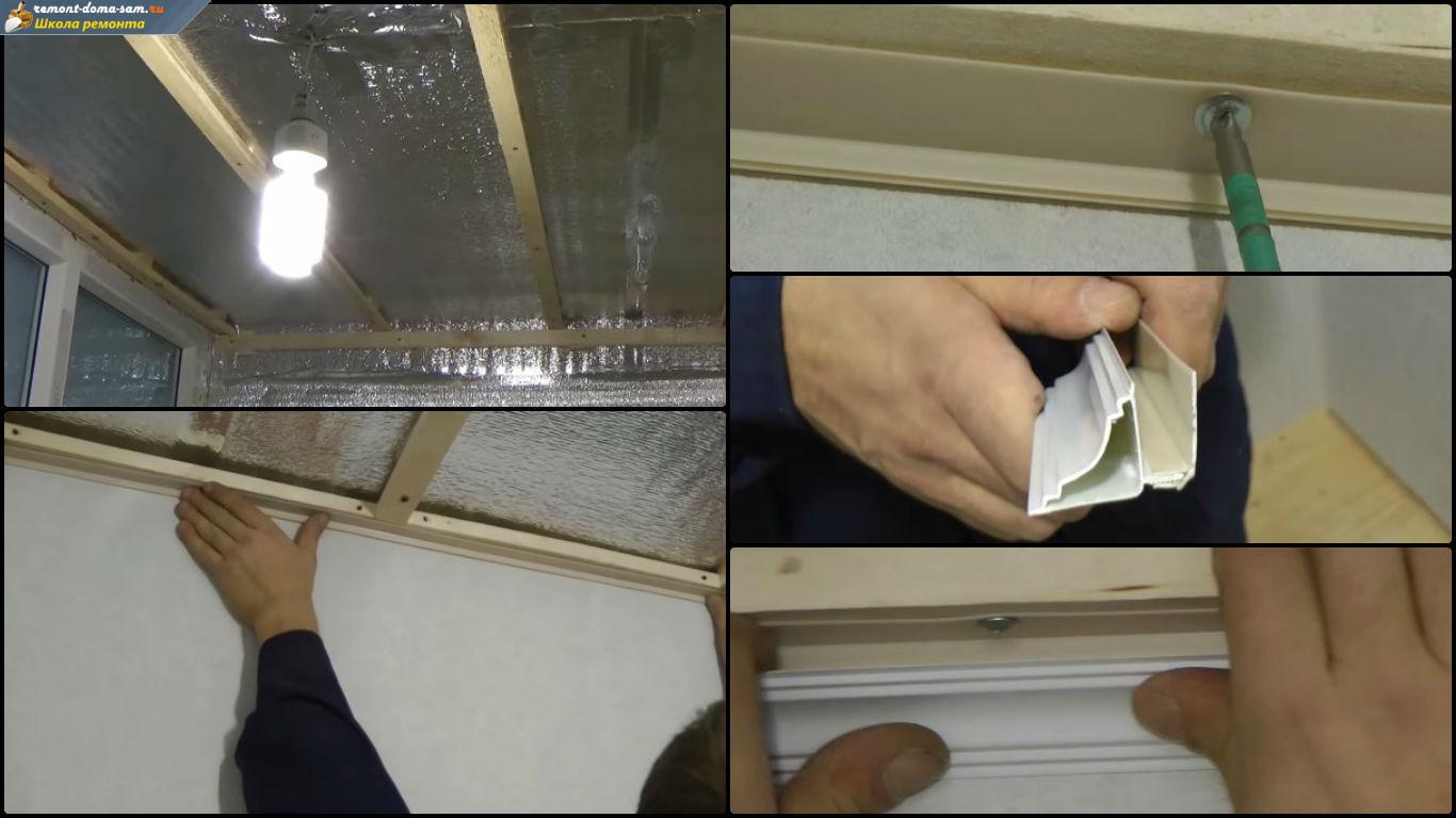 Пошаговая инструкция крепления панелей ванной своими руками 92